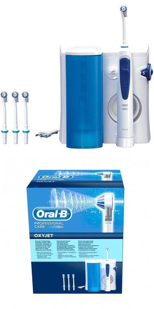 Dental Floss and Flossers: Braun Oral-B Professional Care Dental Water Flosser Oxyjet Irrigator Md20 BUY IT NOW ONLY: $93.56