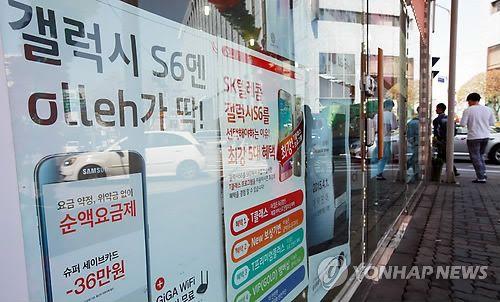 """갤S6 예약구매자들, 보조금 급등에 """"우리가 봉이냐"""" : 네이버 뉴스"""