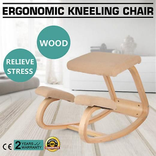 Vevor Mullbinden Adjustable Bentwood Ergonomic Kneeling Chair Fabirc Ergonomically Balance Body Furniture,chairs Wood Creamy White Qicxc00462 Home Office/study Lint Assembly Required 53cm/1.74inch 39cm/1.28inch 330lb / 150kg 2 Years About 14lb