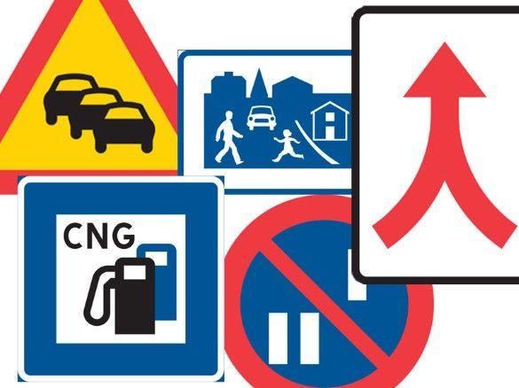 Forbudsmarken او شواخص المنع School Logos Arizona Logo Logos
