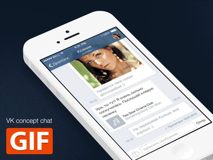 VK App iOS7 Concept (GIF+Video) by Dmitriy Chuta