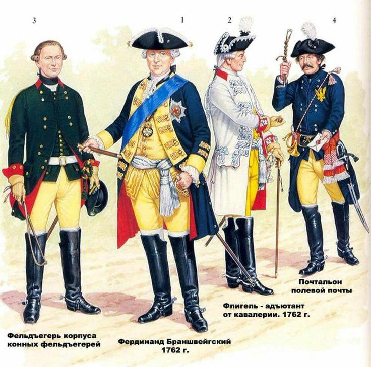 Staff service army of Prussia