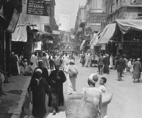 الموسكي القاهره عام 1933 Reem Old Egypt Cairo Egypt Egypt