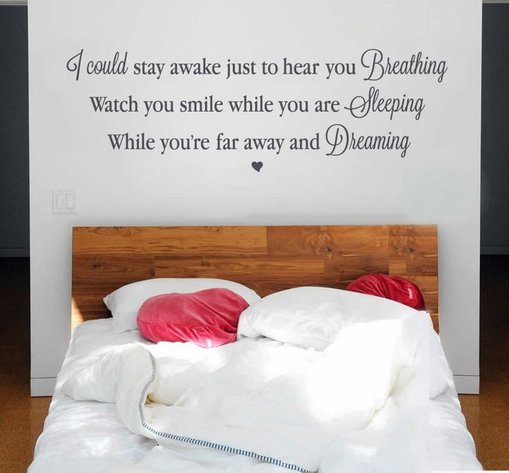 I Could Stay Awake Just to Hear You Breathing Wall Sticker