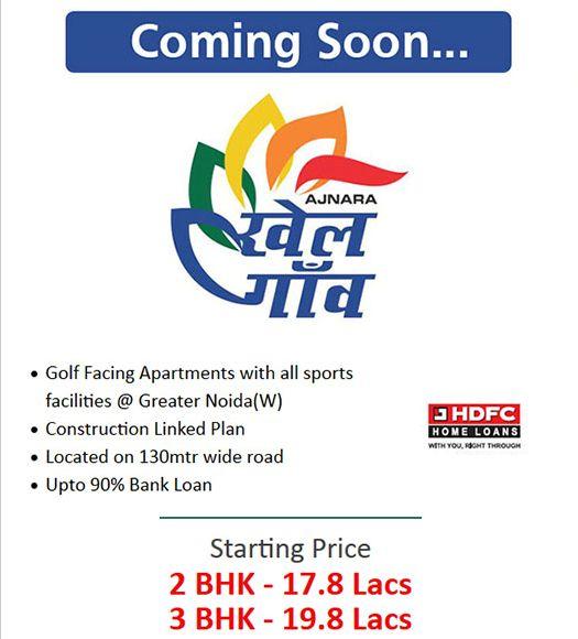JustProp: Buy Home at Ajnara Khel Gaon
