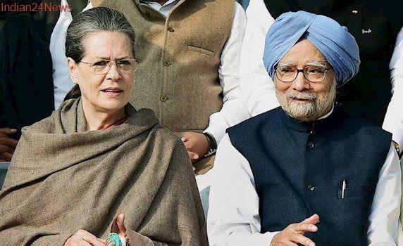 Sonia Gandhi Chairs CWC Meet to Discuss Presidential Poll