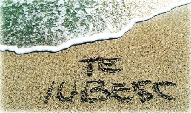 Trei modalități de a spune 'Te iubesc' ; # http://talosdarius.ro/trei-modalitat1i-de-a-spune-te-iubesc/