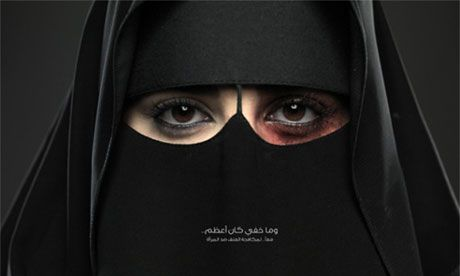 Saudi anti-domestic violence