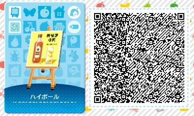 1000 images about animal crossing new leaf on pinterest for Sideboard qr