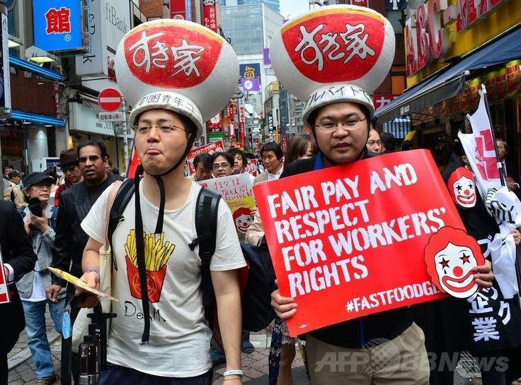 都内のファストフード店前で従業員の賃上げを求めるデモに参加する労働組合員ら(2014年5月15日撮影)。(c)AFP/Yoshikazu TSUNO ▼16May2014AFP|世界各地でファストフード店の賃上げデモ http://www.afpbb.com/articles/-/3015077 #Japan #Tokyo #Wage_claim #Demonstration #street_protest