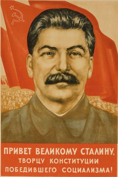 Приветствую великого Сталина, создателя Конституции за победу социализма!  ☭