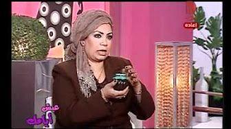 يوميات شري امينة شلباية عمل كريم لتفتيح الجسم والاماكن الغامقة للعريس ولسيون ومرطب للبشرة الجافة - YouTube