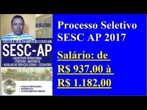 Apostila Edital Processo Seletivo SESC AP 2017 Diversos Cargos Nível Fundamental Completo | Apostilas Para Concursos
