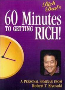 Стать богатым за 60 минут. Роберт Кийосаки