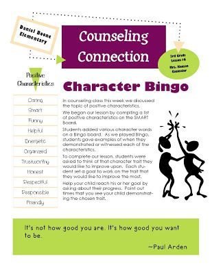 characteristics of a guidance counselor Counseling around the world nbcc argentina (under the guidance of nbcc international) counseling efficacy, peer counseling.