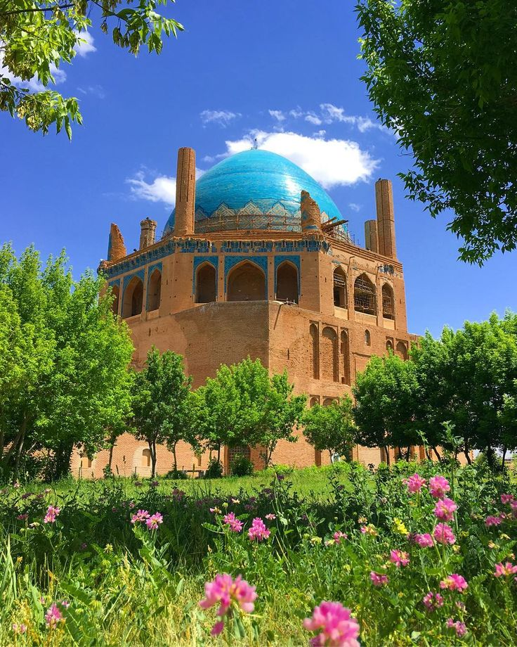 The Soltanieh Dome, in Zanjan Province, Iran was built in 1302 AD during the Ilkhanid dynasty. This dome which is listed as a UNESCO world heritage site is an architectural masterpiece. It's the oldest double shell dome in the world, the largest brick dome in the world and the third largest dome in the world