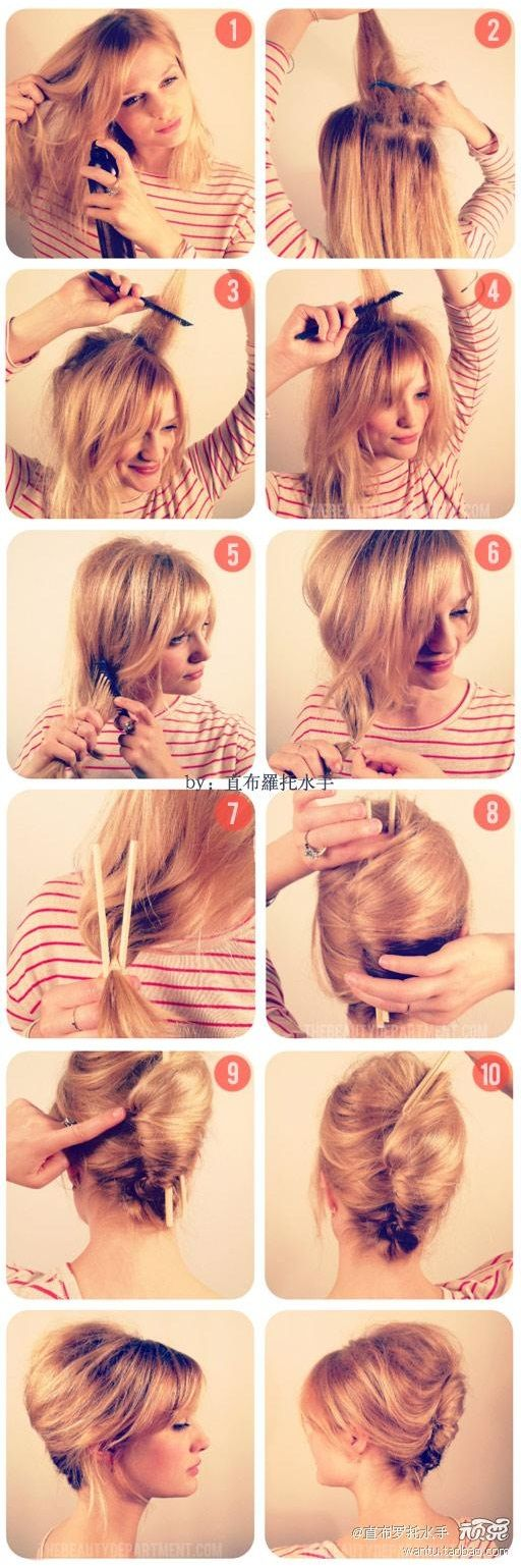 How To Make Hairstyle With Chopstick french twist tutorial
