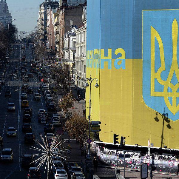 Суд Киева запретил выплату Украиной долга России на три миллиарда долларов | РИА Новости