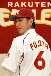 Kazuya Fujita (Tohoku Rakuten Golden Eagles)