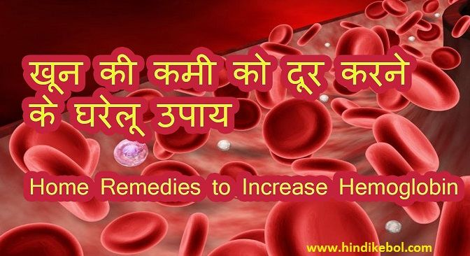 17 best images about health tips in hindi on pinterest