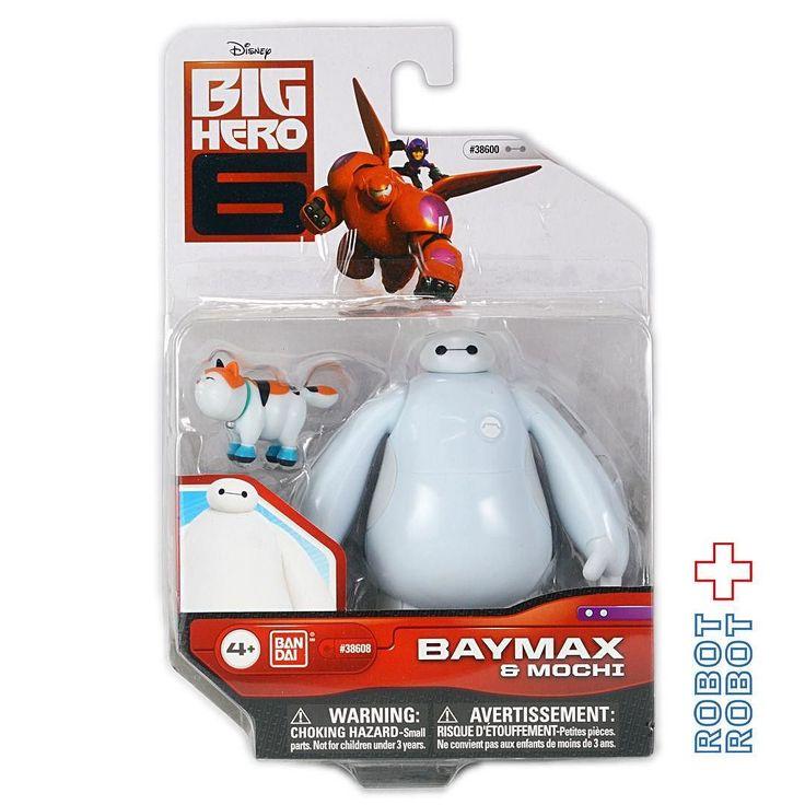 ビッグヒーロー6 ベイマックスモチ アクションフィギュア Bandai Big Hero 6 BAYMAX & MOCHI Action Figure MOC #ピクサー #Pixar #Disney #ディズニー #アメトイ #アメリカントイ #おもちゃ  #おもちゃ買取 #フィギュア買取 #アメトイ買取 #vintagetoys #中野ブロードウェイ #ロボットロボット  #ROBOTROBOT #中野 #トイストーリー買取  #ピクサー買取 #WeBuyToys #ビッグヒーロー6 #ベイマックス