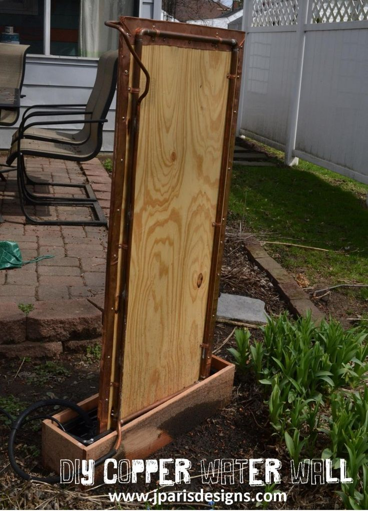 how to build a water wall outdoor