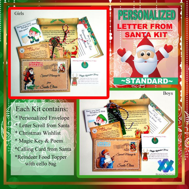 Personalized Letter From Santa Kit - Standard - Scroll, Wishlist, Key and more