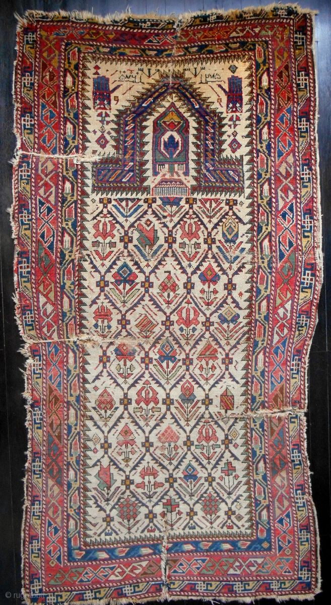 Dagestan Prayer rug > dated 1858