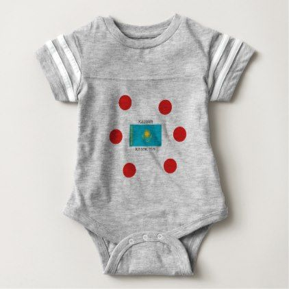#Kazakh Language And Kazakhstan Flag Design Baby Bodysuit - #country gifts style diy gift ideas