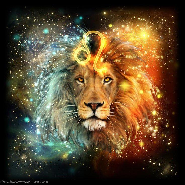 русская ленивая открытка по знакам зодиака льва привлекают экзотические фрукты