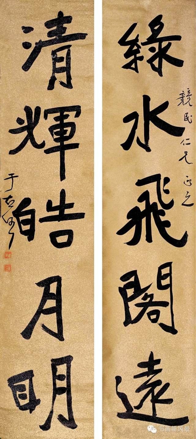 84 best Chinese Calligraphy - 中國書法images on Pinterest | Chinese ...