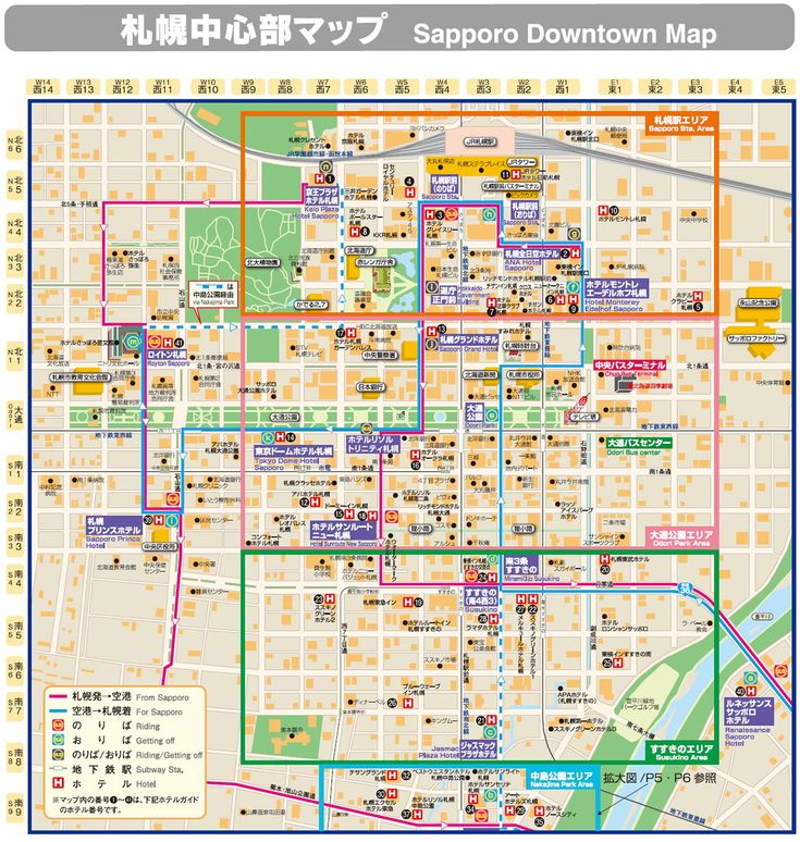 Best Japan Maps Images On Pinterest Japan Japan Maps And - Japan map 5