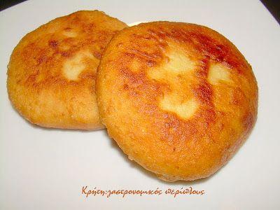 Εύκολες , νόστιμες , αφράτες τυρόπιτες τηγανιού  Μια άλλη εκδοχή για τις αγνιόπιτες