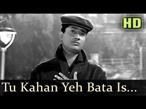 Tu Kahan Yeh Bata - Dev Anand - Nutun - Tere Ghar Ke Samne - Old Hindi Songs - S.D. Burman - YouTube