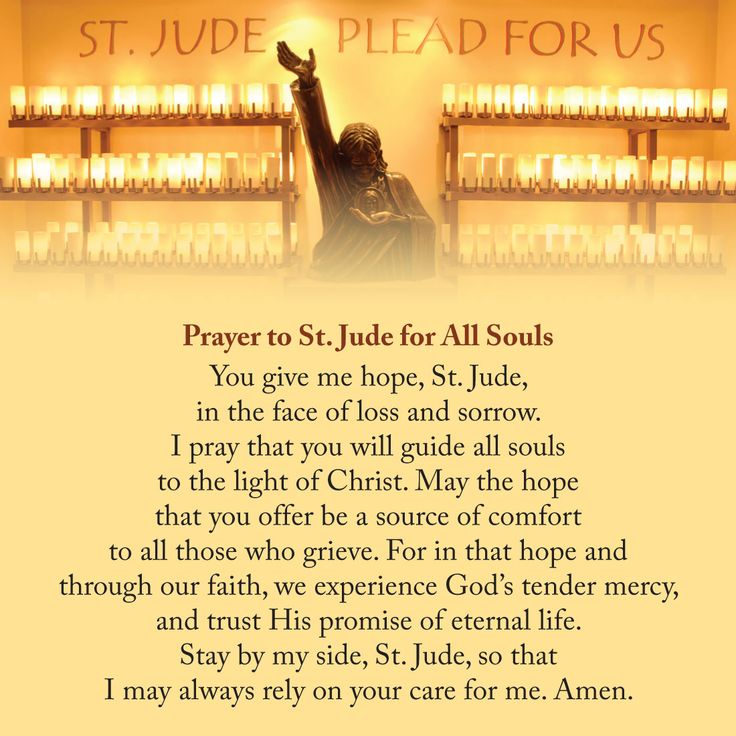 Quotes For Departed Loved Ones: On The Feast Of All Souls, Take A Moment And Call To Mind