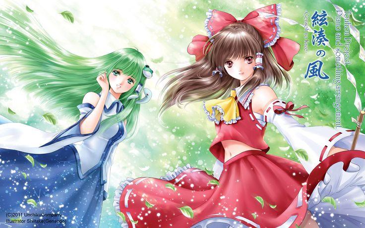Reimu and Sanae are all smiles.