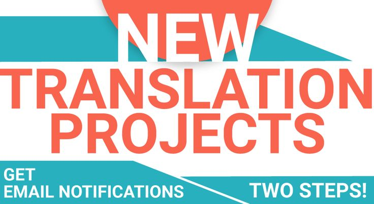 New Projects on Translatorsbase.com 8/17/2016   8/17/2016 - #155309 Italian emergency translation...English into Italian 8/17/2016 - #155308 Children's Book Translation ...English into Spanish 8/17/2016 - #155307 Birth Certificate Translation ...Italian into English 8/17/2016 - #155306 Translator services urgently needed (Cyprus) ...Russian into English 8/17/2016 - #155305 Birth certificate ...English into German 8/17/2016 - #155304 CV translation ...French