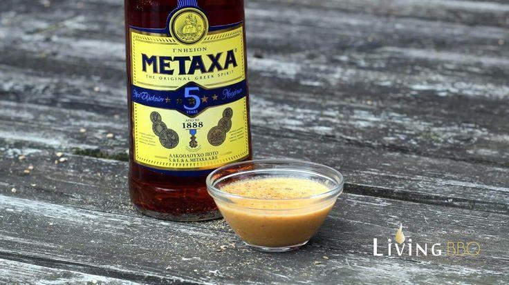 Metaxa Sauce das Rezept mit dem bekannten Weinbrand aus Griechenland, ist ein Klassiker der griechischen Küche. Ich finde die griechischen Gerichte ohnehin super lecker, wie zum Beispiel dieses Gyros