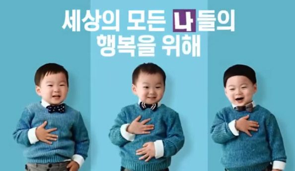 "Dae Han, Min Gook, and Man Se—the adorable triplets of actor Song Il Gook–have recently spread their charms in the newest advertisement for Hana Bank's Hana Card. In the advertisement, the ""Superman Returns"" triplets showed their natural talent in acting that they must ..."