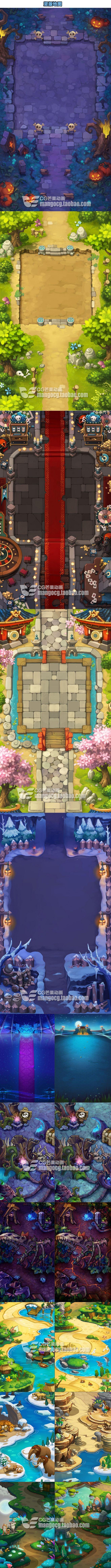 横版 竖版地图 战斗背景设定 游戏场景参...