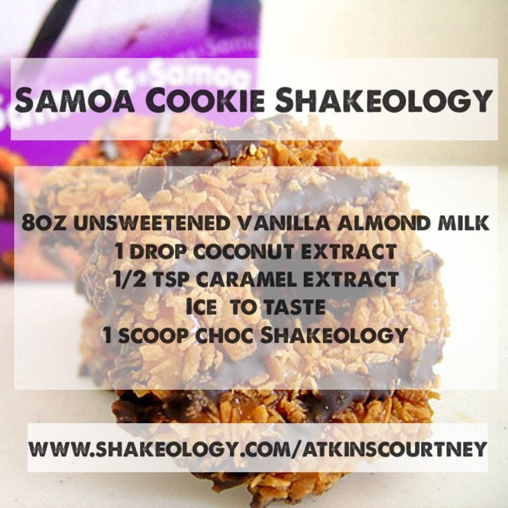 Samoa Cookie Shakeology Samoa Shakeology Girl Scout Cookie Shakeology