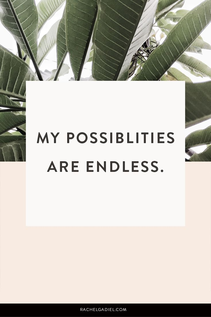 25 morning affirmations to kick-start your day — Rachel Gadiel