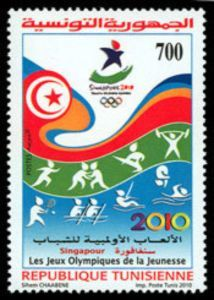 Olympic Games of Youth - Singapore 2010