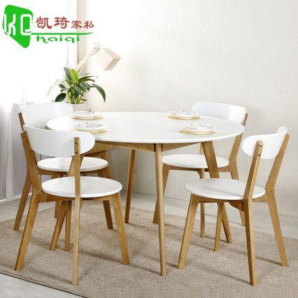 小户型圆形餐桌椅组合6人 北美白橡木圆桌饭桌日式简约实木家具-tmall.com天猫