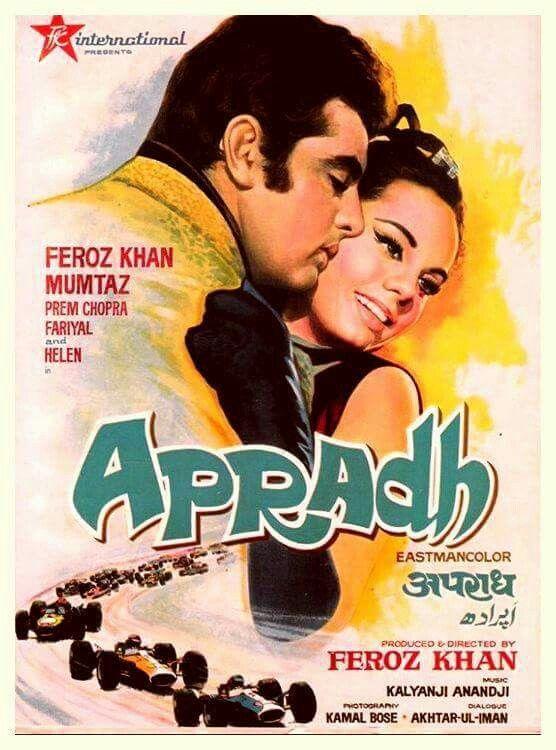 A Sholay Aur Toofan Love 2 Download Movie