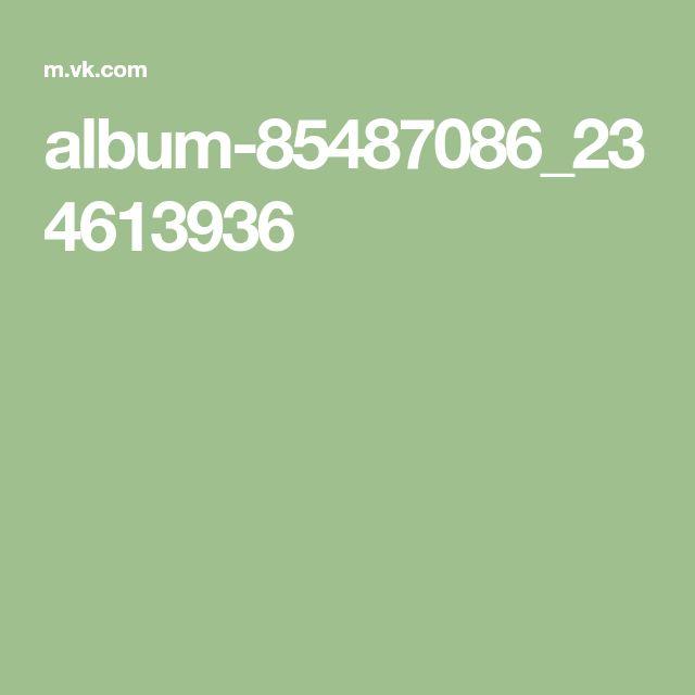 album-85487086_234613936