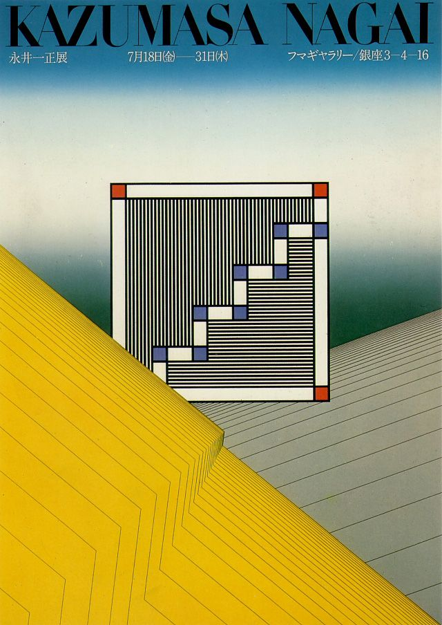 Vintage Posters from the 60s and 70s by Kazumasa Nagai