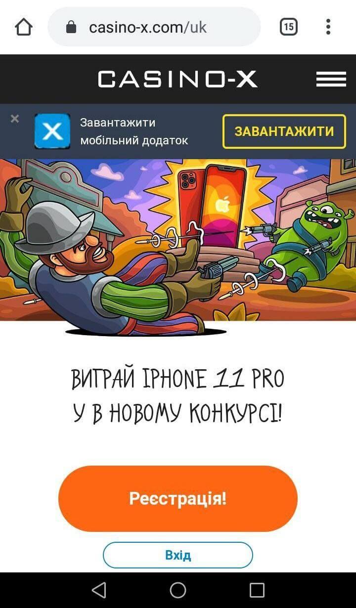 Казино х с выводом денег классический покер онлайн на русском языке бесплатно