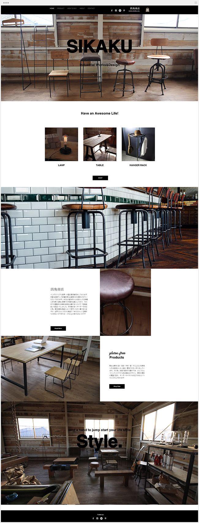 Sikaku | Industrial Works&Design | Furniture Store