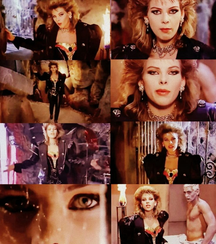 C.c Catch - Heaven and Hell 1987